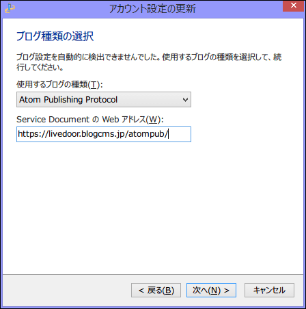 20131221-livedoorブログでWindowsLiveWriter-05