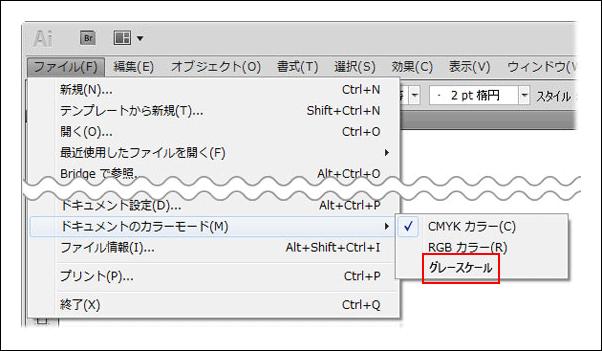 20140827-Illustrator・InDesignの品質向上アンケート-08