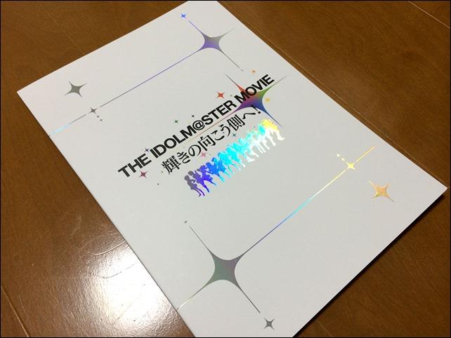 20140125-アイドルマスター映画版-物販-06