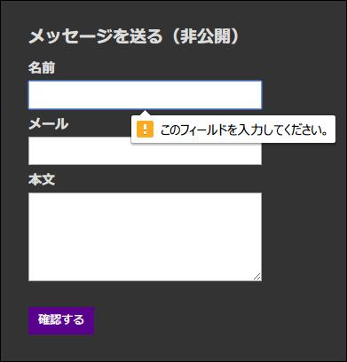 20140424-フォームコントロール-HTML5-10