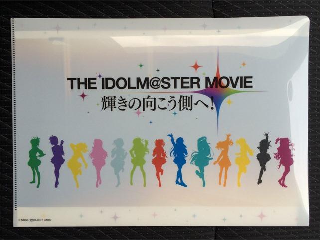 20140125-劇場版アイドルマスターの感想・レポート-09