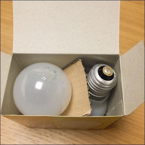 20141120-National-60型シリカ-100V54WLの電球-07