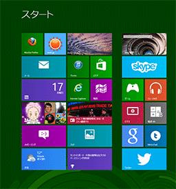 20130417-Windows8ショートカットキー-04