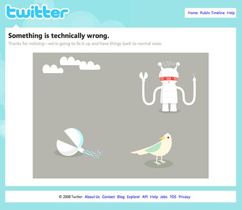 Twitter メンテナンス