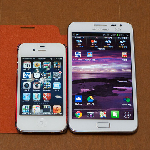 20121110-iPhone4S-Galaxy-Note-Nexus7-TF201-02