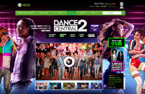 20120621-Dance-Central-2-01