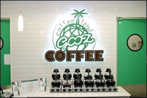 20141128-コーヒーと火災報知器-07
