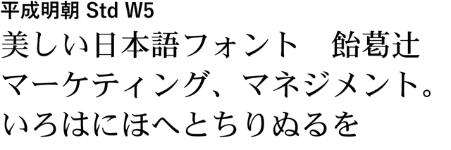 20160321-Creative-Cloud-Typekitの日本語フォント-01-52