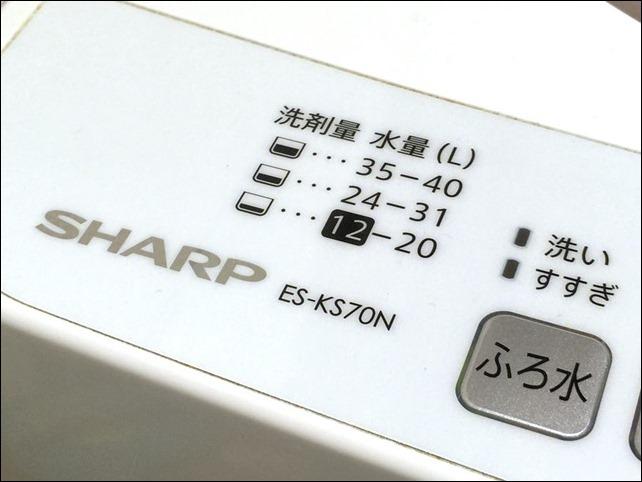 20170319-SHARP洗濯機ESKS70Nふろ水ポンプセット-01