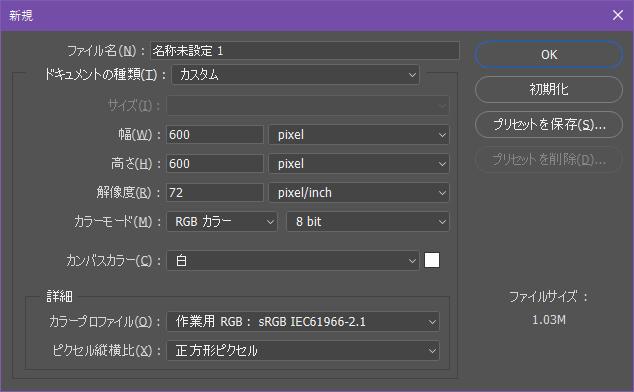 20170923-Photoshopでセンターにガイドを作成-01