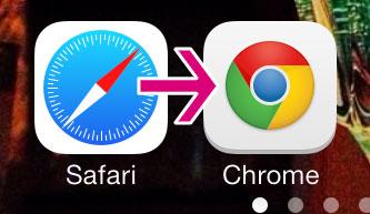 20131001-iOS7-モバマス-Safari-Chrome-07