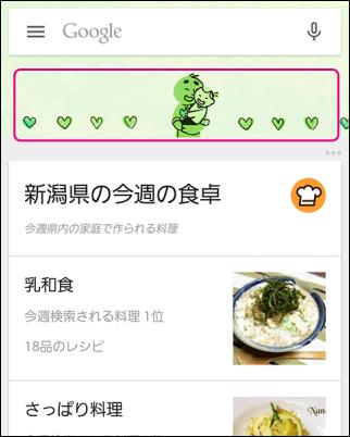 20150621-父の日当日のオンラインショップの売り方の違い-01
