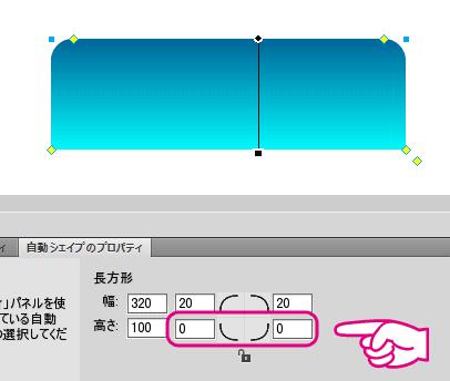 20131003-タブの様な形の上辺のみ角丸四角形-02