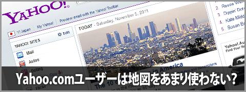 20111105-yahoo-maps-00