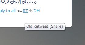 20101008-twitter-extender-04