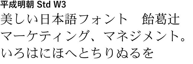 20160321-Creative-Cloud-Typekitの日本語フォント-01-51