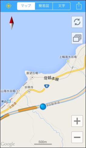 20140506-Googleマップのカーナビ機能-04