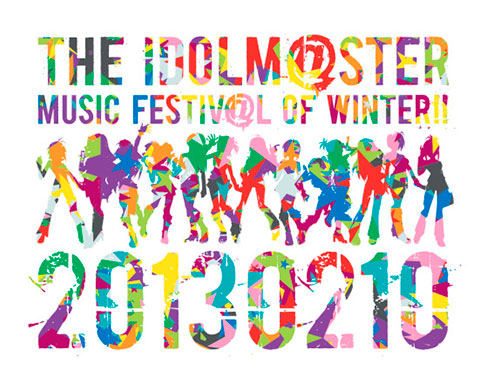 20130219-アイドルマスター-MUSIC-FESTIVAL-OF-WINTER-00