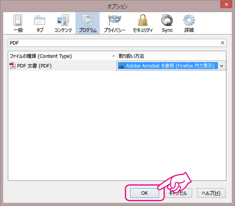 20130221-Firefox19-PDFビュアー-文字化け-09