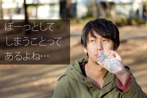 20131002-火曜日は特別な日-01