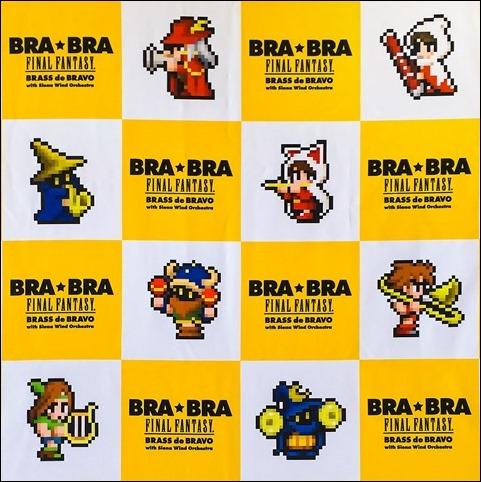 20170503-BRA_BRA_FINAL_FANTASY_2017_新潟公演-05