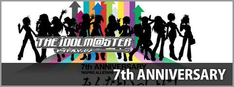 20120622-アイドルマスターライブ-00