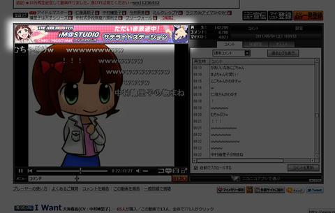 20110604-アイマスタジオ-01