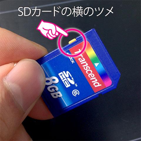 20121012-MOとかの爪-02