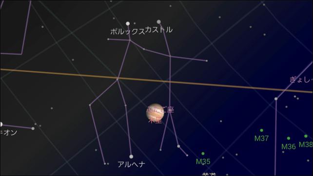 20140401-エイプリルフール-Google-AdSense-02