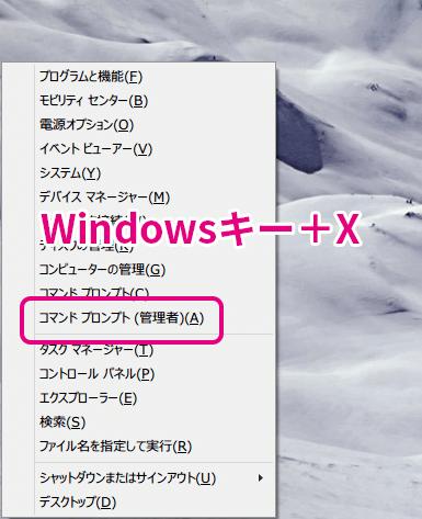 20150729-Windows10へすぐにアップデートする技-03