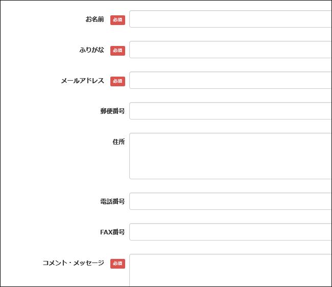 20141217-フォームの表示のさせ方-05