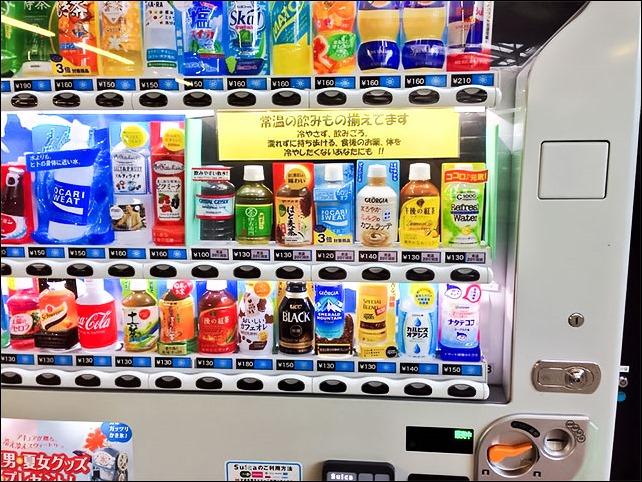 20141207-自動販売機で常温のジュース販売-02
