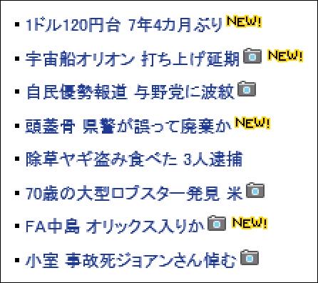 20141205-ウェブでのフォント表示をキレイに-Firefox-04