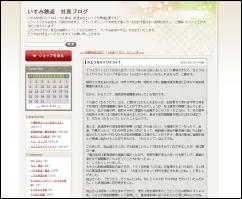 20150506-Evenote-Clearlyで游ゴシック・游明朝を設定する方法-04