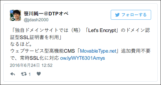 20160629-MovableTypeの正規表現置換のregex_replaceモディファイア-01