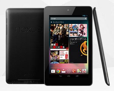 20120926-Google-Nexus7-06