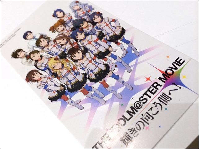 20140405-アイドルマスター劇場版-01