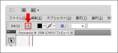 20140827-Illustrator・InDesignの品質向上アンケート-04