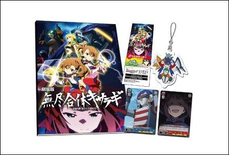 20140419-劇場版アイドルマスター-非売品コミック0巻-05
