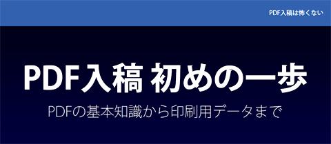20120917-新潟グラム-00