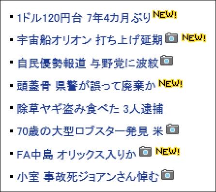20141205-ウェブでのフォント表示をキレイに-IE-04