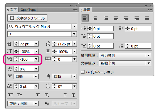 20160318-Illustratorの文字組みや詰めをWebで再現する-22