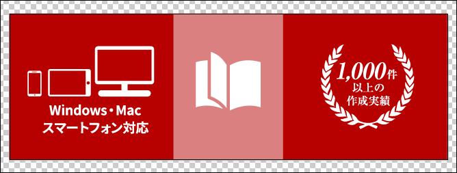 20150208-SVG・SVGZ画像がブラウザーで表示されない-04