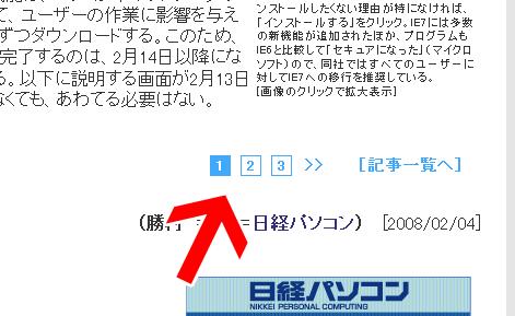ナビゲーション-02