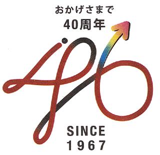 JAGAT40周年