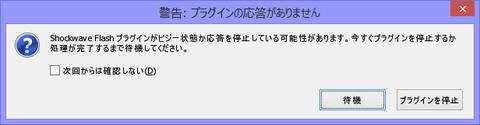 20131213-Firefox-YouTube-HTML5-01