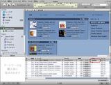 iTunesStoreでprokofiev(プロコフィエフ)を検索したら