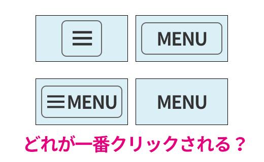 20150609-ハンバーガーメニューのABテスト-00