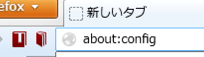 20120829-Firefox-フォントレンダリング-01