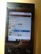 nine-web-01